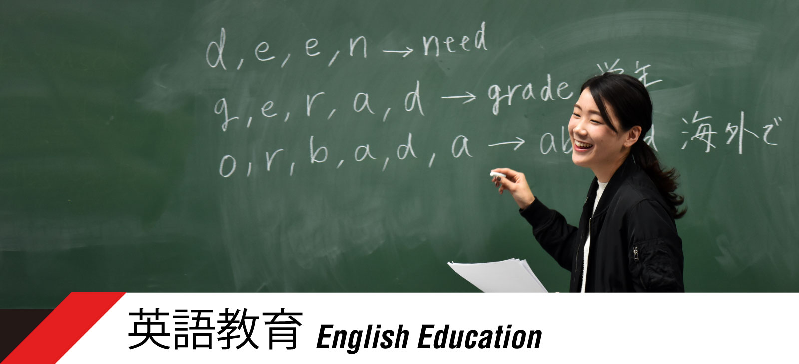 top-english-education-final