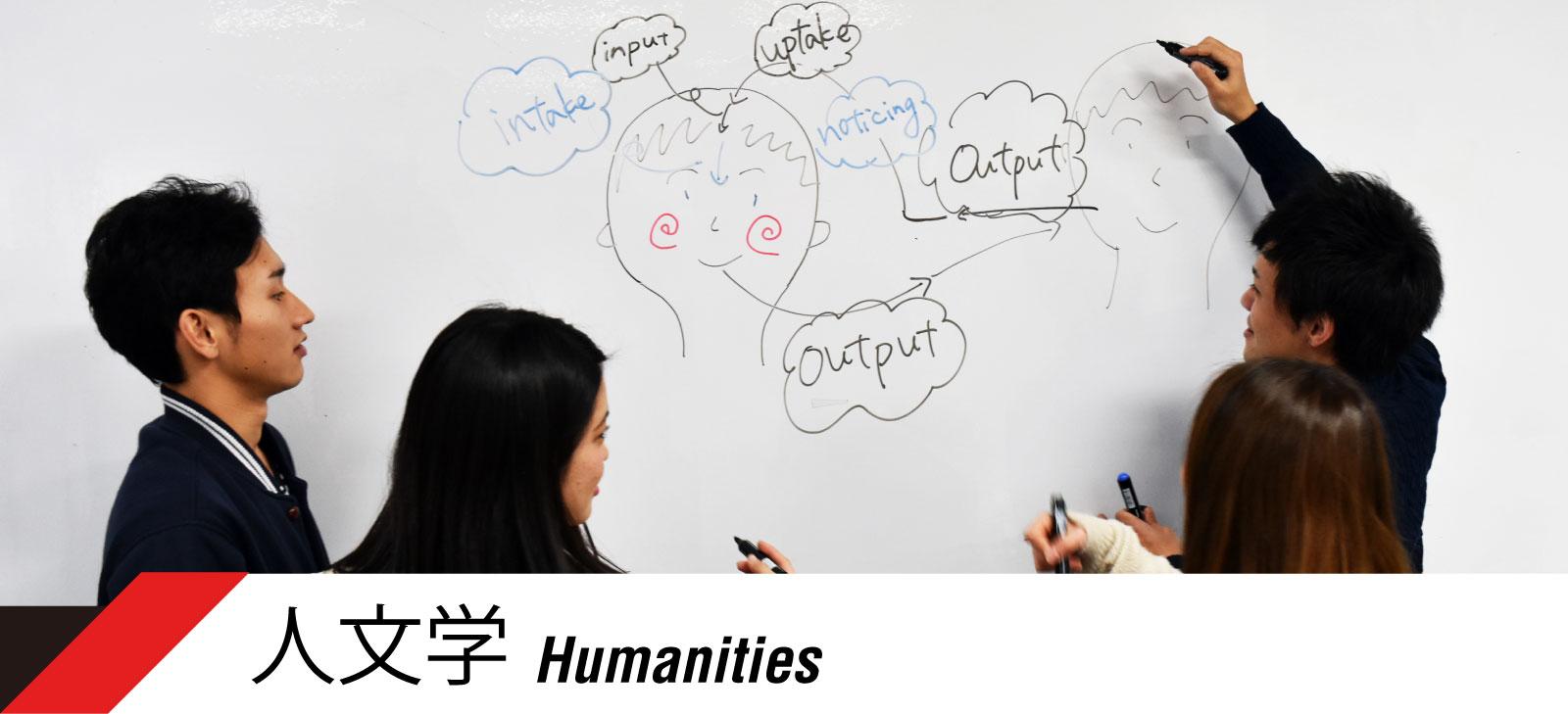 top-humanities-final