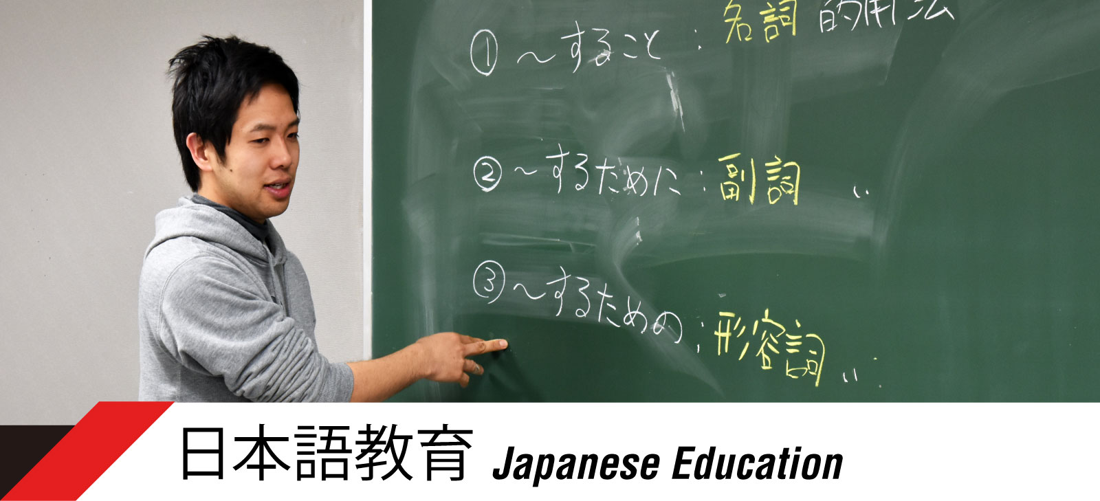 top-japanese-education-final