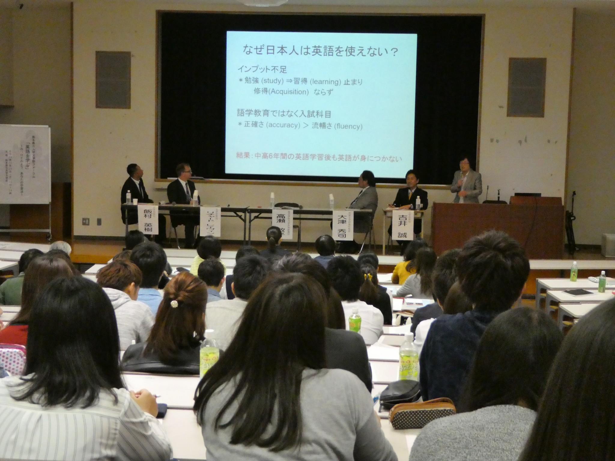 フォーラム「英語を学ぶ~みつけてみよう、あなたの学習法~」を開催しました