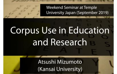 Seminar on corpus analysis
