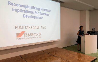 Reconceptualizing Practice: Implications for Teacher Development