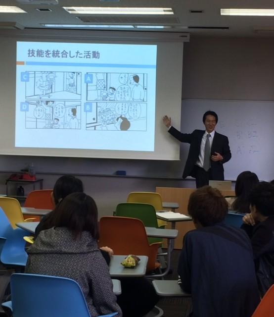 英語教育特別講義(琉球大学・深澤真先生)が開講されました!