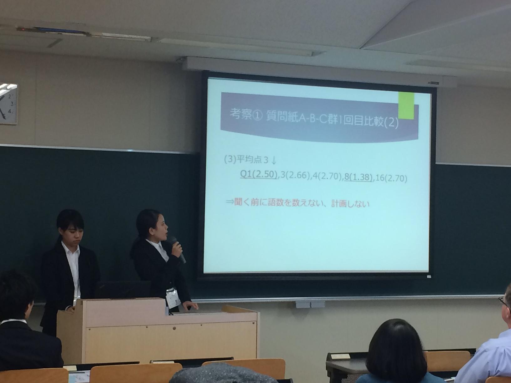 飯村ゼミ4年生,学会で口頭発表!