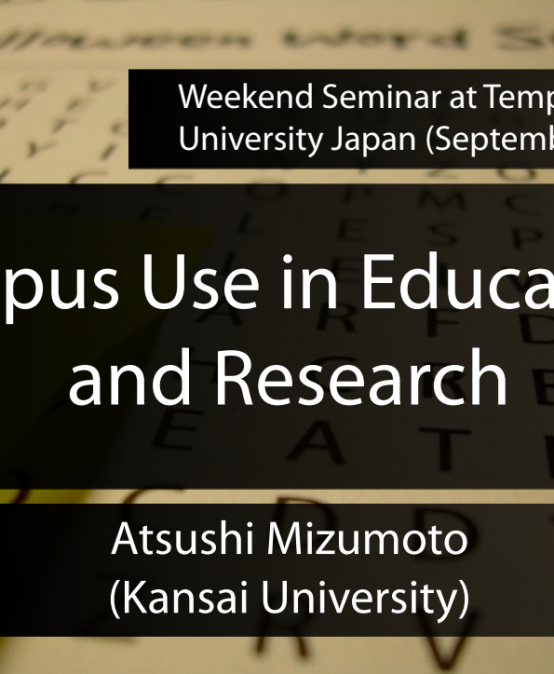 Seminar on corpus analysis