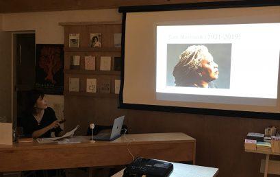 トニ・モリスン追悼講演を行いました